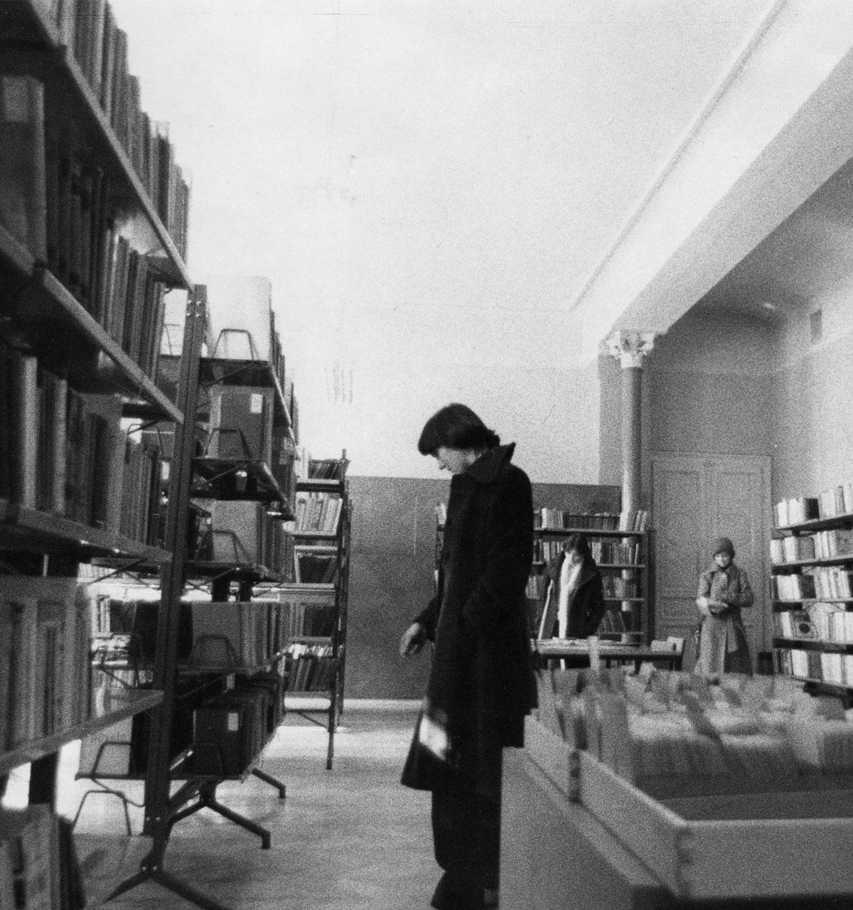 Knjižnica Fran Galović - arhiva 1978